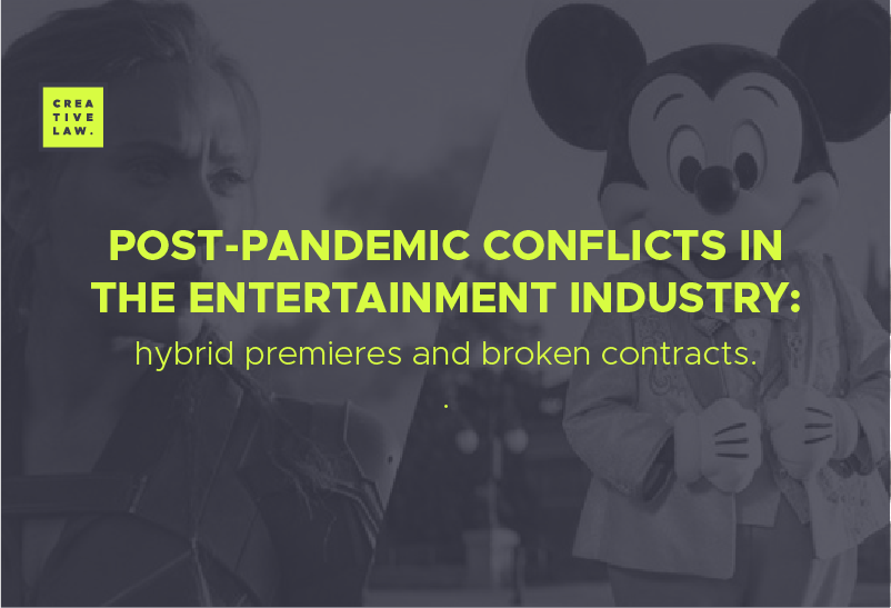 POST-PANDEMIC CONFLICTS IN THE ENTERTAINMENT INDUSTRY: HYBIRD PREMIERES AND BROKEN CONTRACTS